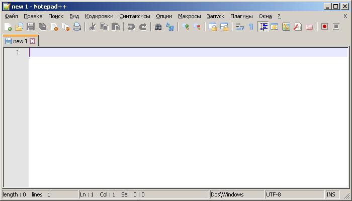 Рис. 2 Текстовый редактор Notepad++.